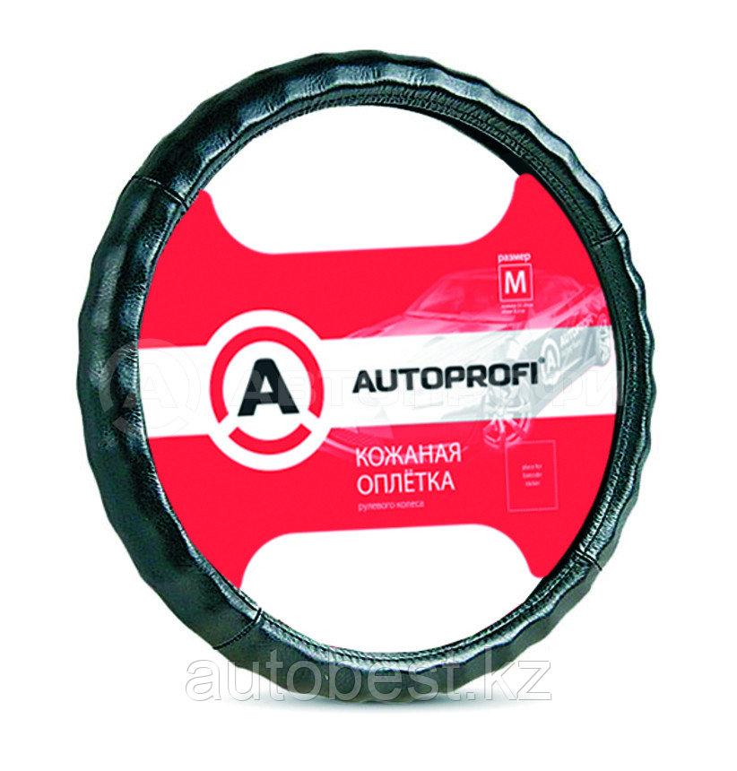 Кожаная оплётка руля AUTOPROFI AP-265 BK (L)