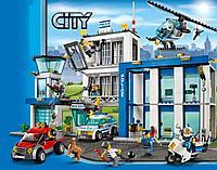 Конструктор Bela 10424 LELE City Полицейский участок 39059 (Аналог LEGO City 60047) 890 дет.