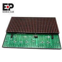 Светодиодный модуль (монохром ) p10-SMD красный 320*160 мм