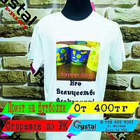 Принты на футболки в Алматы