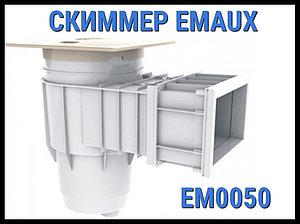 Скиммер Emaux EM0050 для бассейна