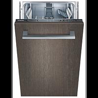 Посудомоечная машина Siemens *SR 63E 000RU