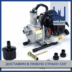 Мотопомпа бензиновая Koshin KTH-100S o/s