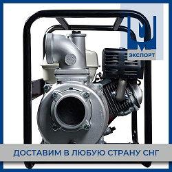 Мотопомпа высоконапорная AIRMEC MSHP 50