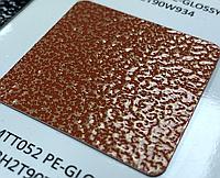 Micropul HMTR374 PE-GLOSSY BH2T90R374 Краска порошковая
