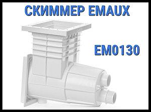 Скиммер Emaux EM0130 для бассейна