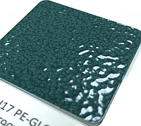 Micropul HMTYH17 PE-GLOSSY BH2T90YH17 Краска порошковая