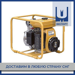Мотопомпа дизельная Robin PTD 405T