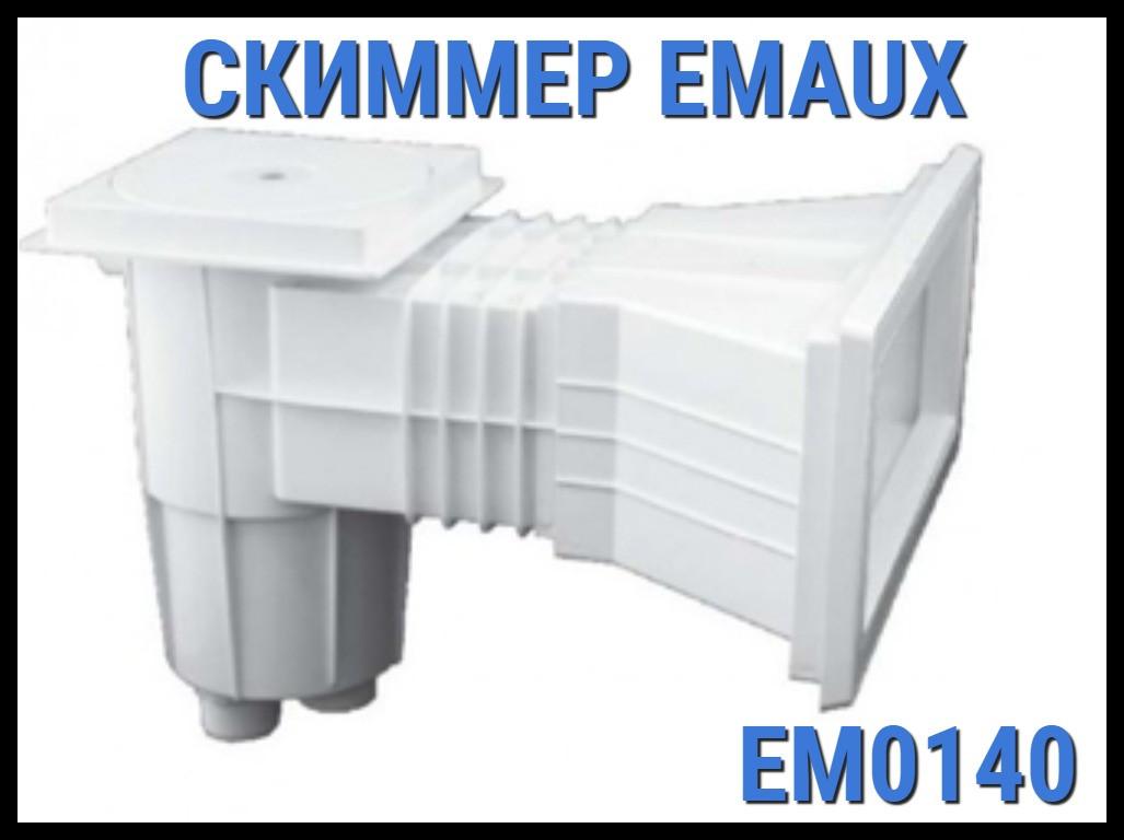 Скиммер Emaux EM0140 для бассейна