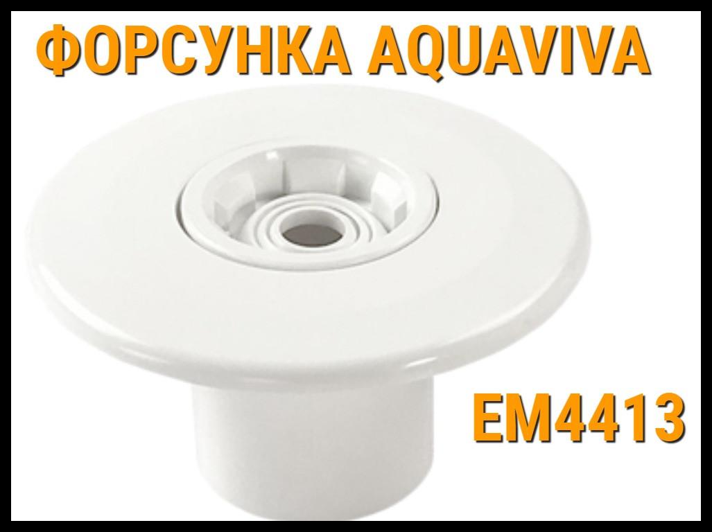 Возвратная форсунка Aquaviva EM4413 для бассейнов