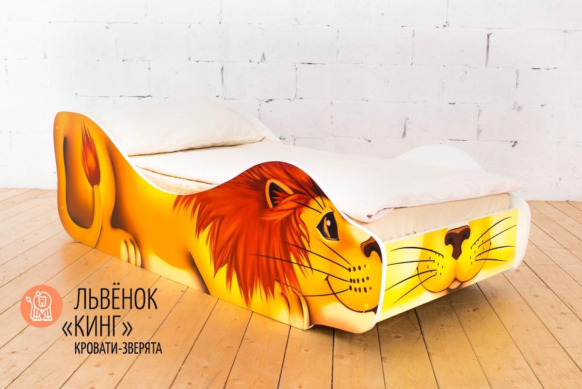 """Детская кровать-зверенок""""Лев-Кинг"""""""