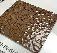 Micropul HMTC565 PE-GLOSSY BH2T90C565 Краска порошковая