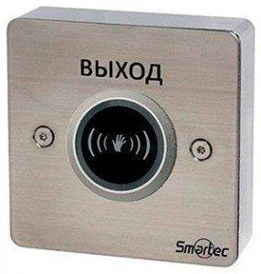 Кнопка выхода Smartec ST-EX132IR, врезная