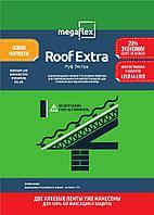 Трехслойная мембрана Roof Extra для теплой крыши под металлочерепицу