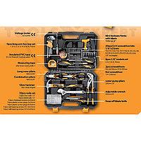 Набор ручных инструментов, Tolsen, 119шт/ Hand tool set, Tolsen, 119pcs