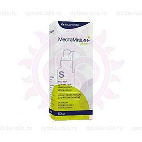 Местамидин-Сенс 50 мл раствор для местного и наружного применения с распылителем