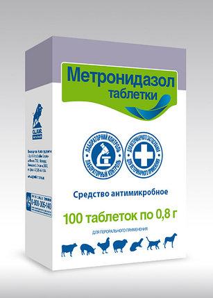 Метронидазол №100 таблеток, фото 2