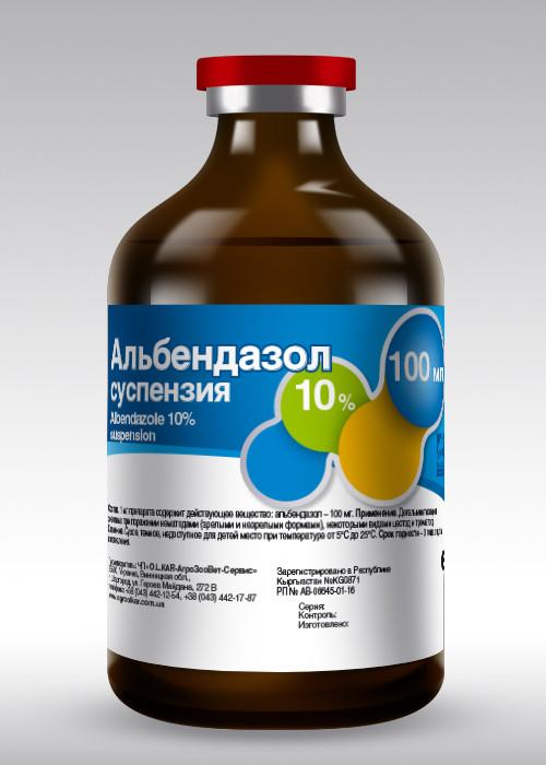 Альбендазол 10% суспензия  100мл ,глистогон