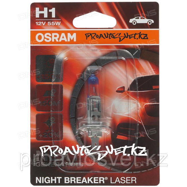 "Osram Night Breaker Laser H1  64150NL Лампа ""+150%"" света"