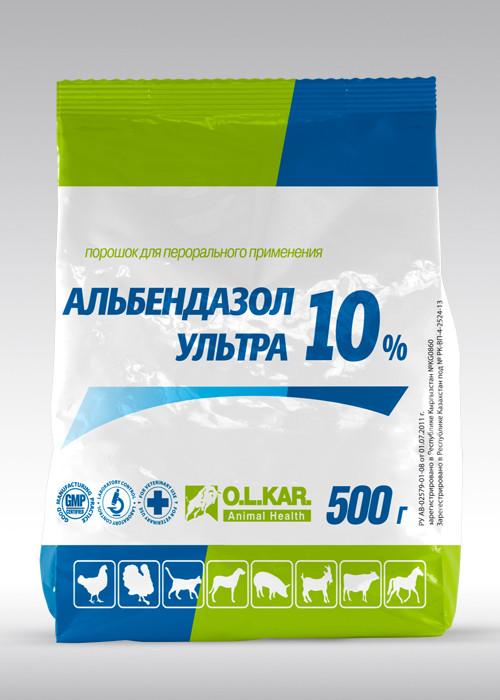 Альбендазол ультра 10% порошок 500 гр