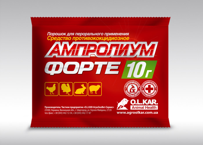 Ампролиум форте 30%    10гр