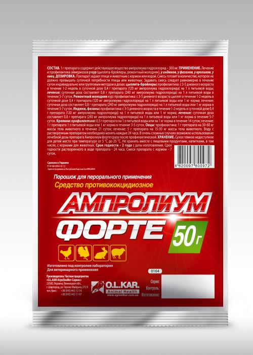 Ампролиум форте 30%    50гр