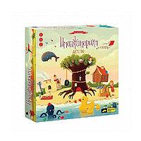 Имаджинариум Детство (Cosmodrome Games)