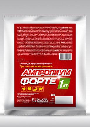 Ампролиум Форте 30%   1кг, фото 2