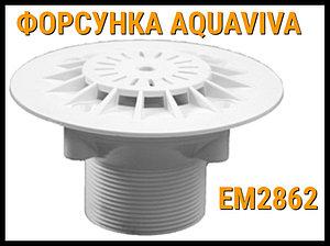 Форсунка донная Aquaviva EM2862 для бассейнов