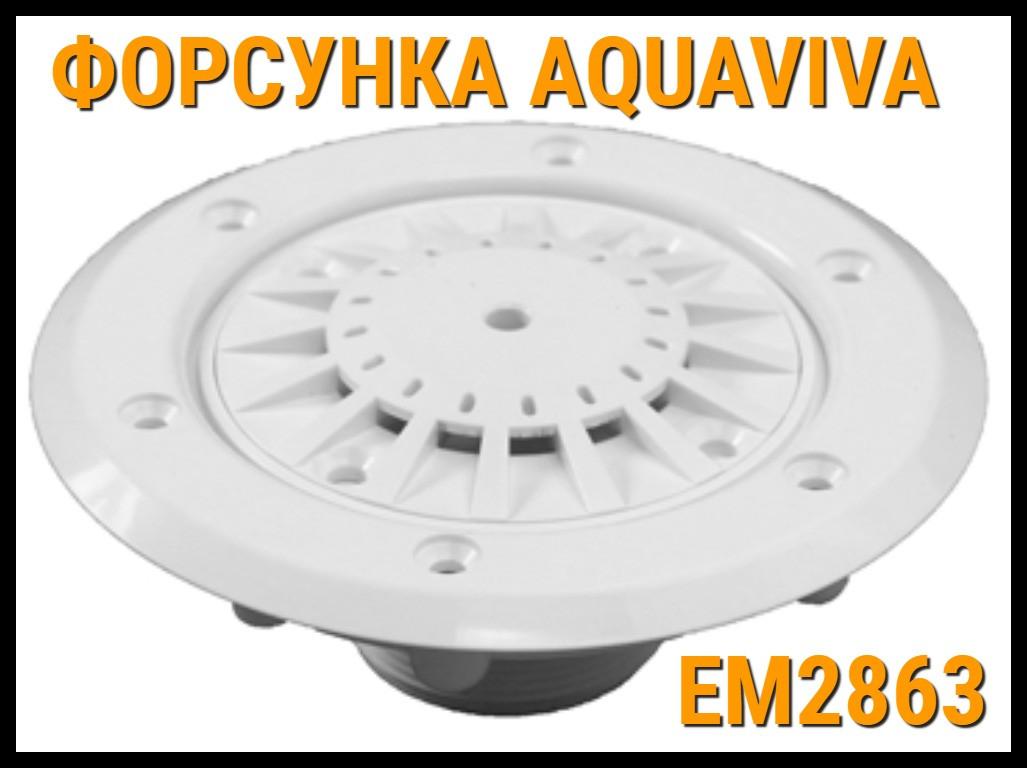 Форсунка донная Aquaviva EM2863 для бассейнов