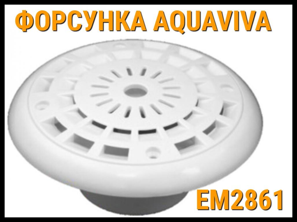 Форсунка донная Aquaviva EM2861 для бассейнов
