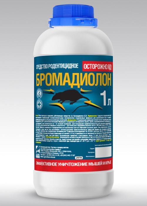 Бромадиолон 0,25% 1литр  ( аратам)