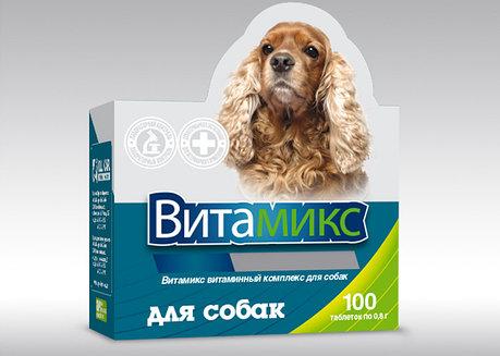 Витамикс 100табл для собак, фото 2