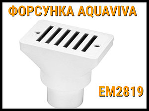 Воронка сливная из переливного лотка Aquaviva EM2819 (63 мм) для бассейнов
