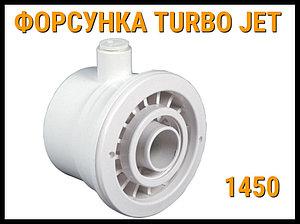 Форсунка гидромассажная Turbo Jet для бассейнов