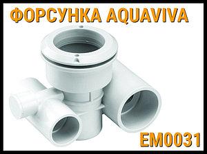 Форсунка гидромассажа Aquaviva EM0031 для бассейнов