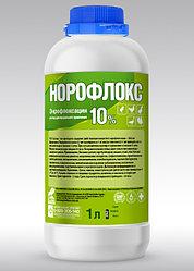 Норофлокс 10% 1 литр  ОРАЛЬНЫЙ РАСТВОР