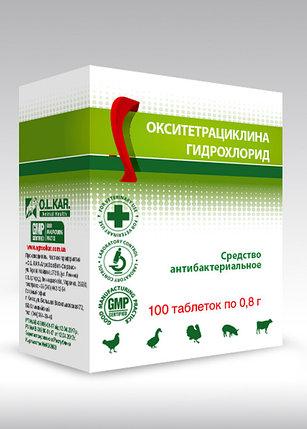 Окситетрациклин гидрохлорид таблетки уп-100табл, фото 2