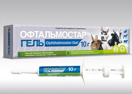 Офтальмостар 30 гр шприц для лечения телязиоза ( офтальмогель аналог), фото 2
