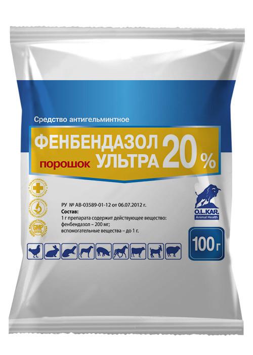 Фенбендазол ультра 20% 100гр  глистогон