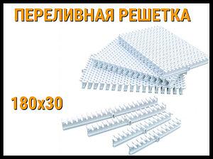 Переливная решетка Aquaviva 180x30 для бассейна