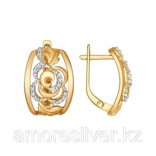 Серьги из золочёного серебра с фианитами   SOKOLOV 93020708