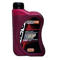 Жидкость для гидроусилителя ONZOIL ГУР ATF 0.9