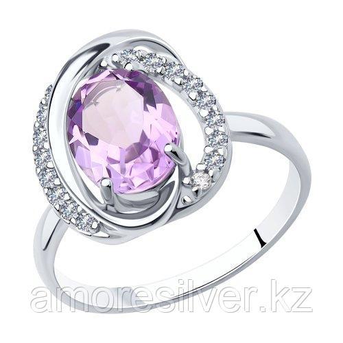 Кольцо из серебра с аметистом и фианитами    SOKOLOV 92011940