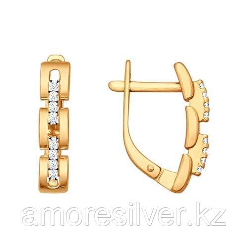 Серьги из золочёного серебра с фианитами    SOKOLOV 93020594