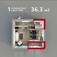 "1 ком в ЖК ""Inju Ishim"". 36.3 м², фото 1"