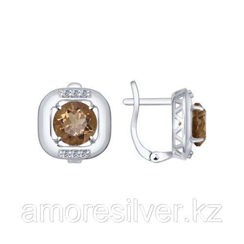 Серьги из серебра с раухтопазами и фианитами  SOKOLOV 92021233