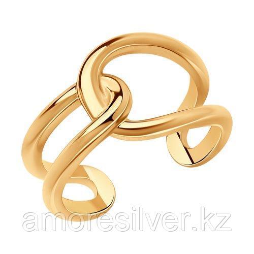 Кольцо из золочёного серебра  SOKOLOV 93010849