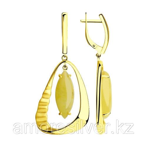 Серебряные серьги с янтарём    SOKOLOV 93-321-00338-1