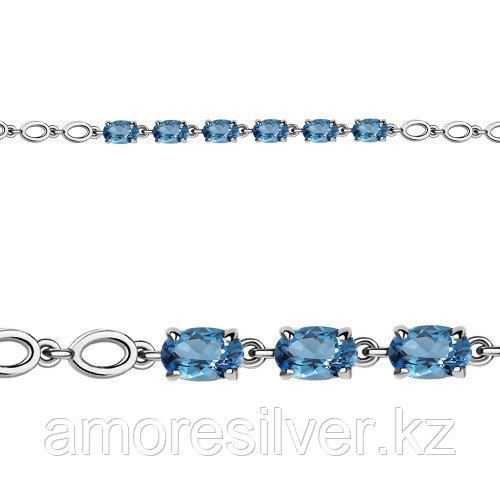 Серебряный браслет с топазом свисс   Aquamarine 7446805.5